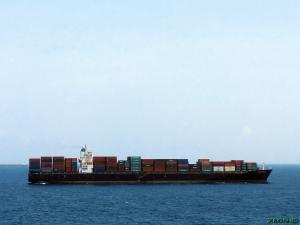 Photo of FAN YA NING DE ship