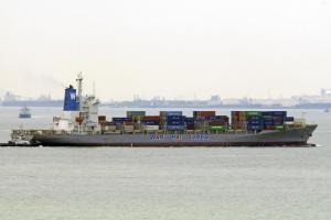 Photo of WAN HAI 315 ship