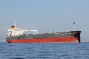 Photo of SEALOYALTY ship