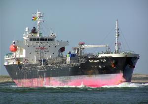 Photo of SUN CARNATION ship
