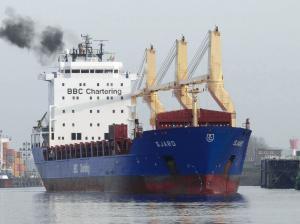 Photo of SJARD ship