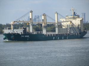 Photo of XMP ZE PING ship