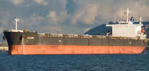 Photo of MALAKAND ship