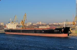 Photo of ROSALI ship