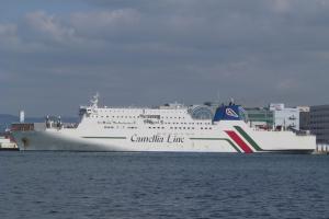 Photo of NEW CAMELLIA ship