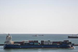 Photo of MUNK STRAIT ship