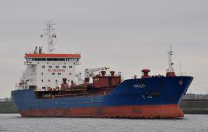 Photo of PATALYA ship