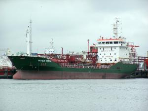 Photo of ADIYAMAN ship