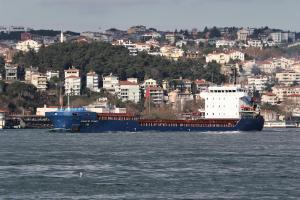 Photo of IBRAHIM KONAN ship