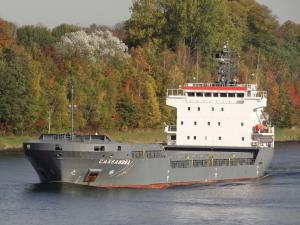 Photo of JOSEPHINE PRIMA ship