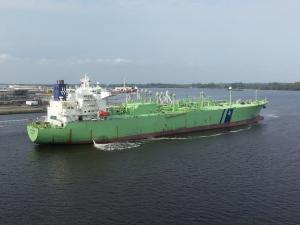 Photo of BW TRADER ship