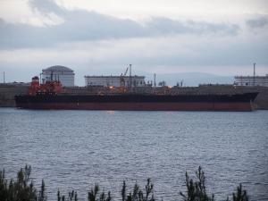 Photo of KUDOS ship