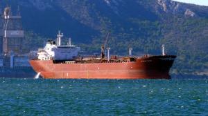 Photo of SLOMAN THETIS ship