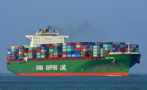 Photo of CSCL PUSAN ship
