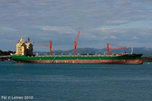 Photo of JEJU ISLAND ship
