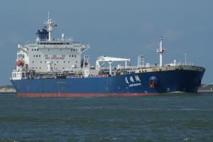 Photo of LIAN SHUN HU ship