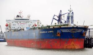 Photo of ARCHANGELOS GABRIEL ship