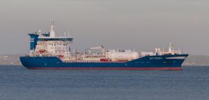 Photo of BIT VIKING ship