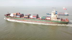 Photo of HARMONY N ship