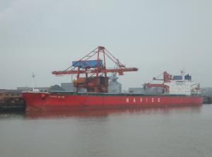Photo of ATLAS STRENGTH ship