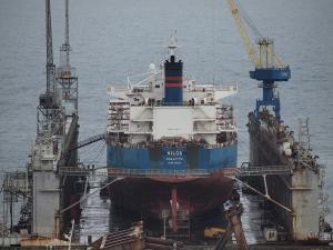 Photo of NILOS ship