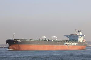 Photo of SOUNION ship