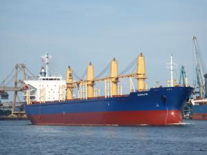 Photo of AMALIYA ship