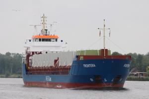 Photo of FRONTERA ship