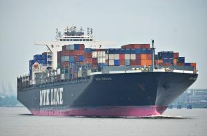 Photo of NYK ORION ship