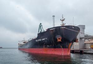 Photo of MV IOLCOS UNITY ship