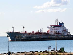 Photo of CHANG HANG FA XIAN ship