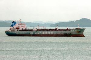 Photo of CHANGHANGXIWANG ship
