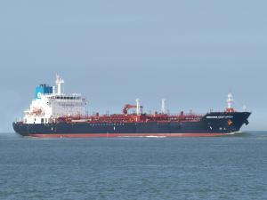 Photo of ASHABI ship