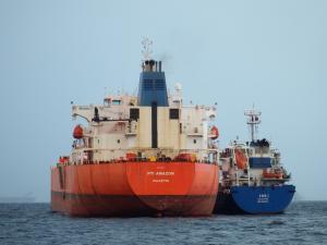 Photo of PTI AMAZON ship