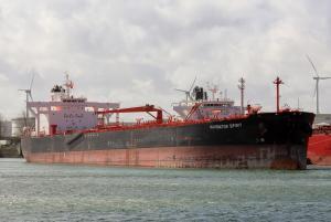 Photo of NAVIGATOR SPIRIT ship