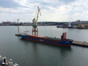 Photo of LEINE ship