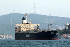 Photo of ARSOS M ship