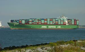 Photo of XIN BEIJING ship