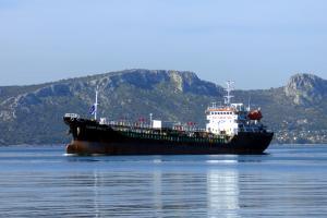Photo of AEGEAN BREEZE I ship