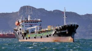 Photo of AEGEAN TIFFANY ship