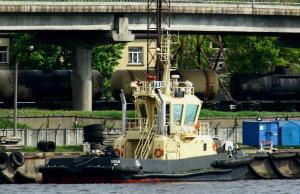 Photo of URAN ship