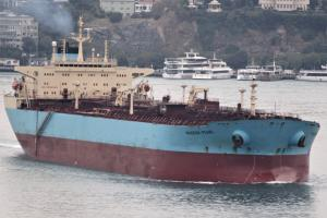 Photo of MAERSK PEARL ship