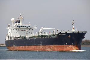 Photo of AIOLOS ship