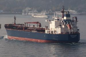 Photo of SEAVALOUR ship