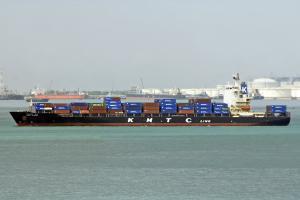 Photo of KMTC TIANJIN ship
