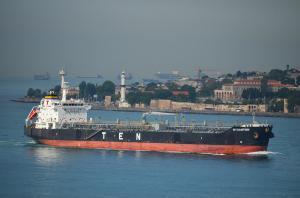 Photo of BYZANTION ship