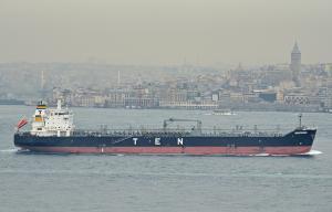 Photo of BOSPOROS ship