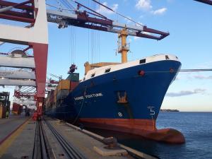 Photo of HANSE FORTUNE ship