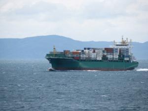 Photo of BOMAR SPRING ship
