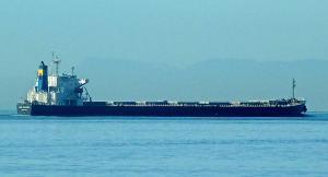 Photo of CMB SAKURA ship